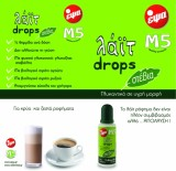 20121002101927-STEVIA_leaflet_tel_press_tif